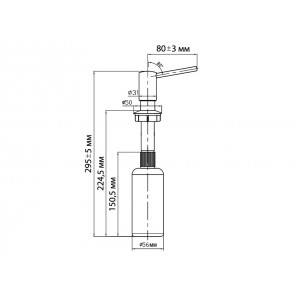 Omoikiri Modern Dispenser ОМ-02-PVD-G